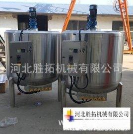 染料液体搅拌机厂家/稀释剂搅拌桶厂家/清洗剂电加热搅拌罐厂家