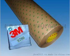 3M9786双面胶带整支/分切/模切冲型、可按图纸定制生产