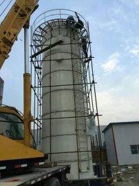 鑫玥环保专业生产锅炉辅机除尘器系列PL型洗涤式水浴脱硫除尘吸收塔