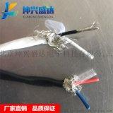 热销北京坤兴盛达高温屏蔽线AFPF 2芯0.5平方 镀锡屏蔽线 耐高温200度铁氟龙电线