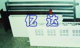 铁岭翅片管散热器生产厂家