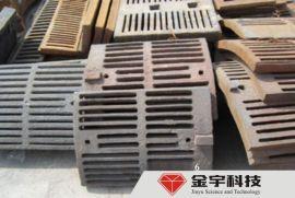 供应郑州重锤式破碎机筛板-高铬Cr26高锰钢耐磨材质