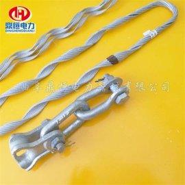 双层预绞丝耐张线夹【ADSS光缆耐张线夹】光缆金具接续设备