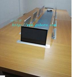 供应上海实木多媒体**显示器升降会议桌