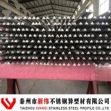 戴南厂家定制不锈钢异型材 冷拉非标不锈钢异型钢