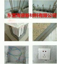 供山东节能建筑材料保温建筑材料别墅建筑材料农村建筑材料
