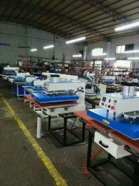 气动双工位烫画机保修3年60*80厂家直销大面积烫印机热转印机