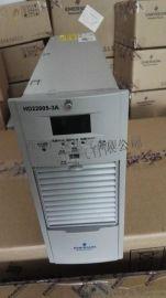 HD22005-3A艾默生充电模块