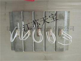 不锈钢电热板加热器  带测温线陶瓷加热板 埋入式陶瓷加热板