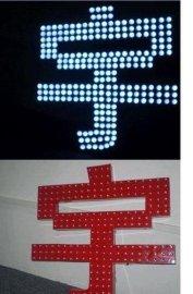 北京外漏LED灯珠发光字2017年制作价格