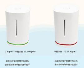 空气质量监测盒子|智能无线控制|Zagbee双向通信|智能家居产品|智能家居招商加盟