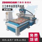 供应圆盘换刀加工中心,排钻雕刻机,板式家具生产线