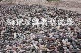 天然鵝卵石/礫石濾料(過濾罐承託層)