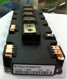 FS225R12KE3英飞凌,功率模块,原装现货,欢迎订购