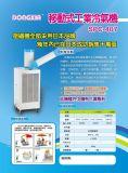 江蘇工業移動空調冬夏SPC-407日本點式移動空調