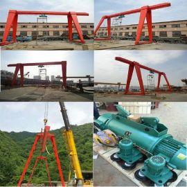 安徽起重机10t龙门吊 电动门式起重机 1t-32吨单梁门式起重机