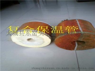 华鑫聚氨酯风筒保冷垫块