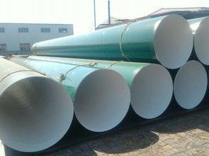 单层熔结环氧粉末防腐钢管价格