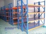 南京倉庫貨架YGCK-36