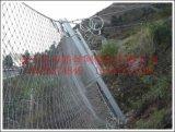 被动防护网,rx050被动防护网,环形网,rxi050被动防护网
