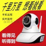 无线监控摄像头家庭公司店铺仓库可用WIFI远程手机监控器360旋转高清红外夜视摄像机