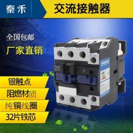 秦禾交流接触器CJX2-3210