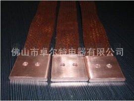供应铜线软连接 铜编织线软连接