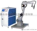阳江激光焊接机价格