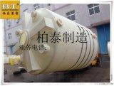 寧波塑料儲罐廠家電話 10立方工程塑料定做工廠