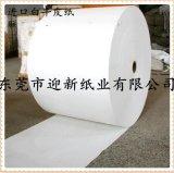 供应日本进口28克 -50克单光白牛皮纸纸厂家