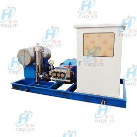 1400公斤80升电动高压清洗机 炼油厂换热器冷凝器高压清洗机 宏兴牌