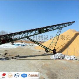 沙石料场专用移动式耐磨皮带输送机 液压升降 高低可调