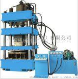 双动四柱液压拉伸机、Y28-350T国标拉伸机