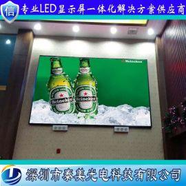 深圳泰美P6室内全彩led电子显示屏壁挂广告屏