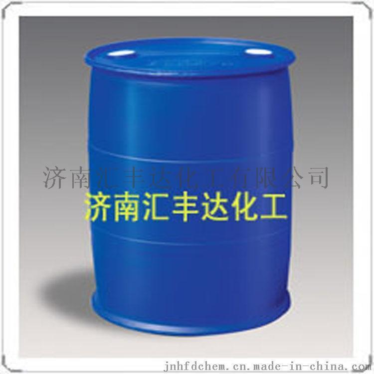 丙烯酸异辛酯_29590-42-9