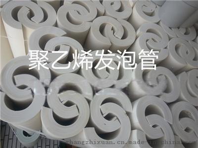 聚乙烯发泡管保冷材料的应用
