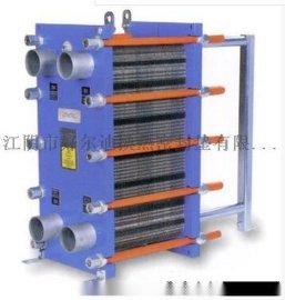 可拆式不锈钢桑德斯板式热交换器 厂家定制