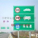 供應JYD-011江西交通標誌牌杆價格,鉅億放心更省心