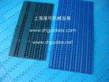 上海高品质1000平格型网链