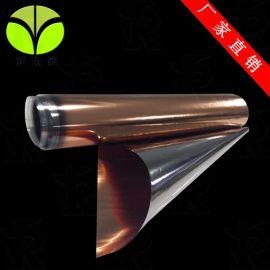 pet镀铜膜 镀铜PET膜 电热导电膜 可加工冲型