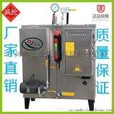 新品热卖宇益72KW电热锅炉 家用蒸食品电加热设备 纯蒸汽发生器
