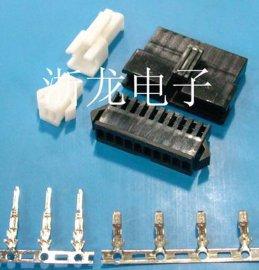 SM2.5mm公母空中对接胶壳,对接端子,条形连接器,接插件