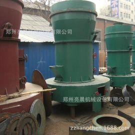 矿石制粉雷蒙磨粉机 超细粉料粒度可调式雷蒙磨  机械 现货