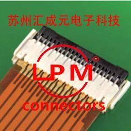 苏州汇成元电子现货供应I-PEX   20721-025E-01  连接器