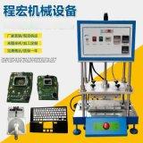 東莞超聲波機械廠家供應02熱熔機械上下加熱熱熔機可定製