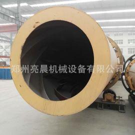 回转滚筒干燥设备 小型滚筒烘干机 大型工业转筒干燥机滚筒烘干机