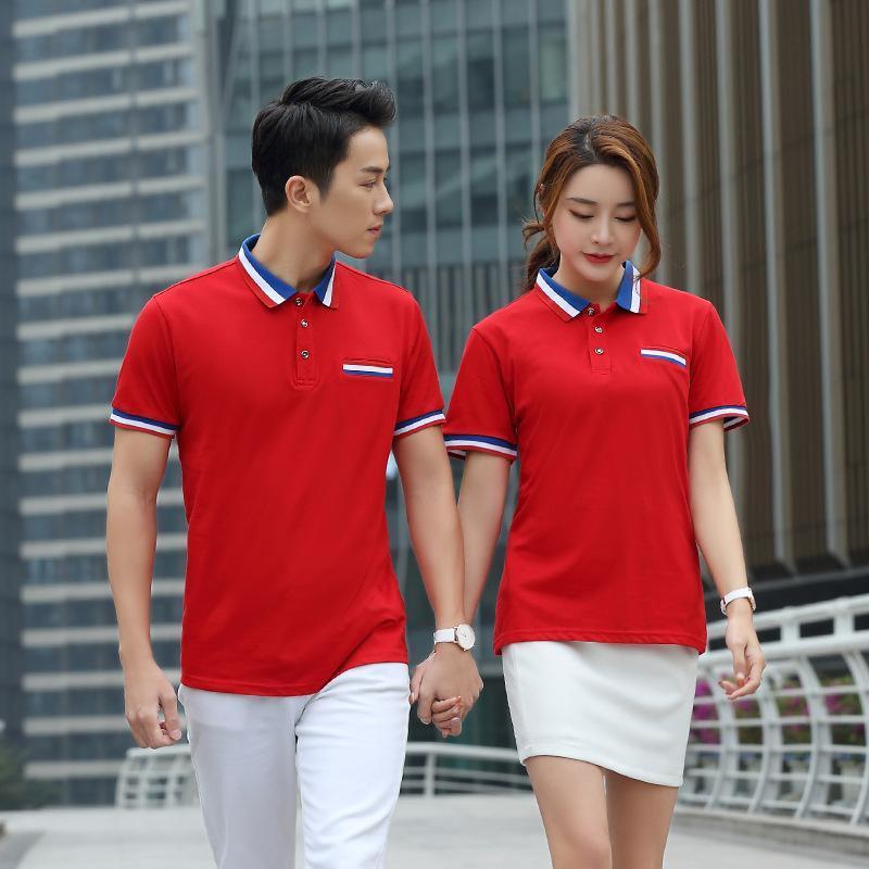 工作服t恤定製logo 工衣短袖廣告衫polo衫定做 夏季工廠衣服印字