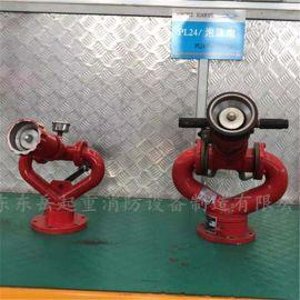 PS系列消防炮 固定式消防水炮 直流雾状遥控消防炮