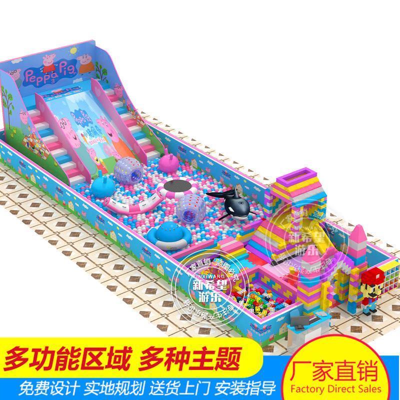 粉紅主題波波球大滑梯 馬卡龍系列百萬球池樂園 室內兒童遊樂設備