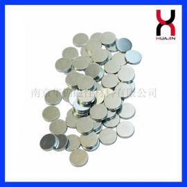 供应镀锌钕铁硼磁钢片